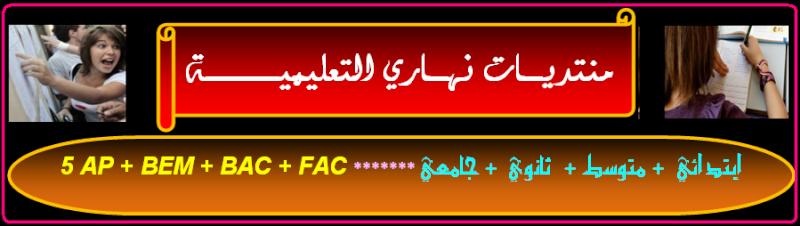 http://i36.servimg.com/u/f36/11/26/84/31/logofo10.png