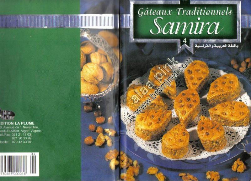 27 juillet 2009 sou livres de mme samira