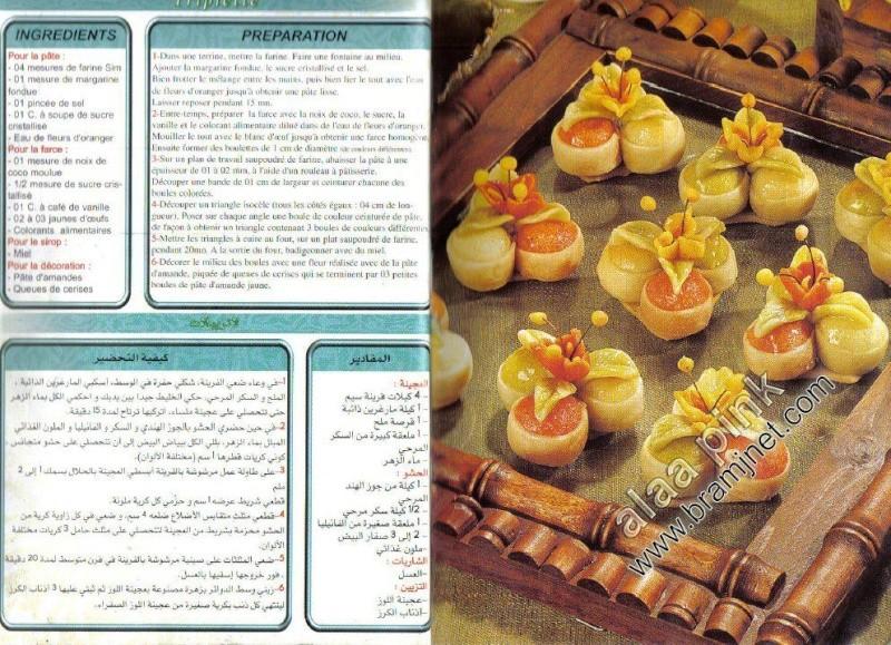 pdf Islwyn Ffowc Elis 2000