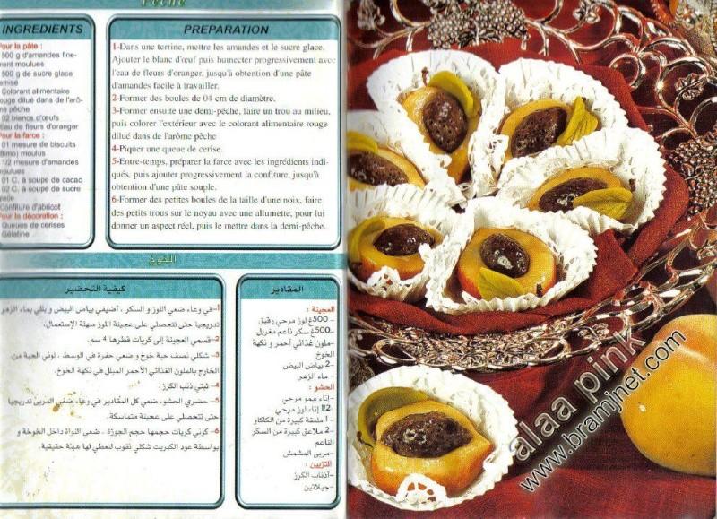 kitab tabkh gratuitement