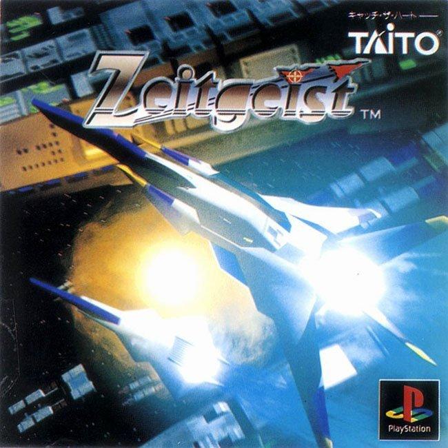 zeitge10 Download   [PS1] Zeitgeist Baixar jogos Grátis