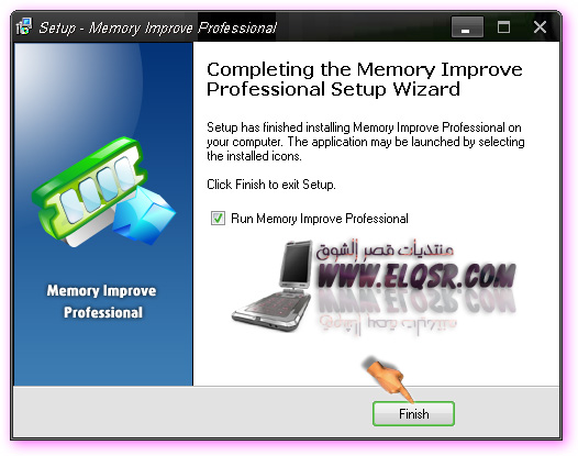 برنامج تحرير وتحسين اداء الذاكرة