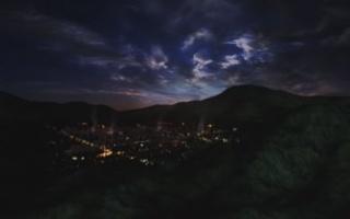 Montañas Arklay