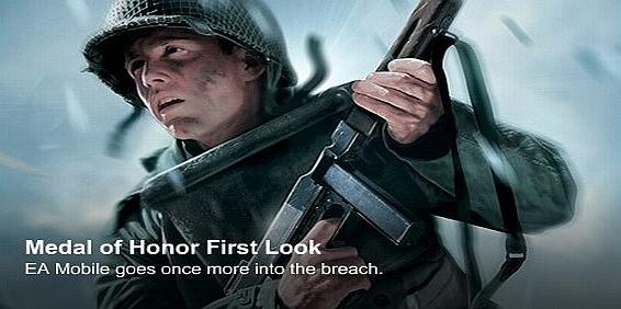 حصريا هنا وبس لعبة الحروب والقتال Medal Of Honor الشهيرة تحميل مباشر