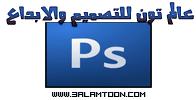 http://i36.servimg.com/u/f36/13/93/21/45/czd05311.png