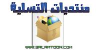 http://i36.servimg.com/u/f36/13/93/21/45/czd05314.png