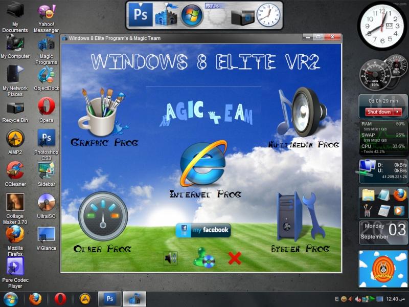 Media Feature Pack скачать для Windows XP - Datipyb