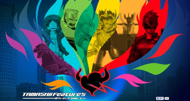 Tamashi feature's  4° edizione