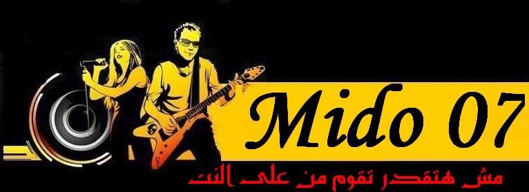 Mido 07