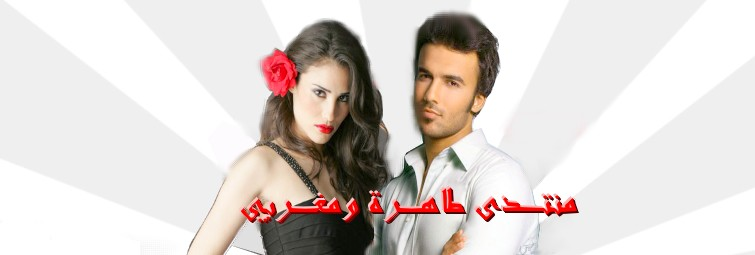 TahraMaghrabyLovers