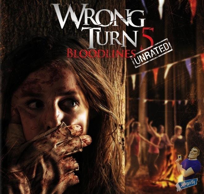 تحميل , فيلم , Wrong Turn 5 , مترجم , فيلم Wrong Turn 5 , تحميل فيلم ,  Wrong Turn 5 2012 مترجم