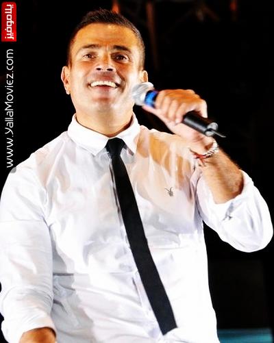 صور عمرو دياب 2013 , عمرو دياب 2013 , صور2013 , صور عمرو 2013 , صور جديدة 2013 عمرو دياب , Amr Diab images 2013