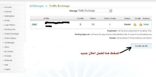 clicksia عملاقة الربح 2009 وحتى 1210.jpg