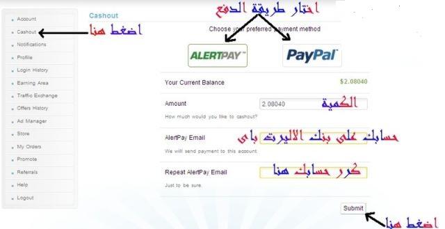 clicksia عملاقة الربح 2009 وحتى 1610.jpg