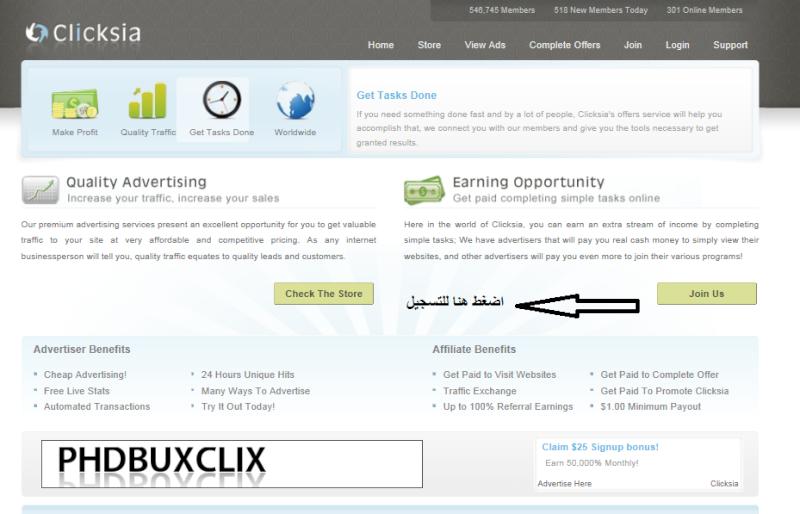 clicksia عملاقة الربح 2009 وحتى oooo10.png