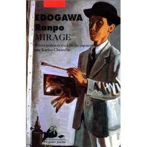 mirage10.jpg
