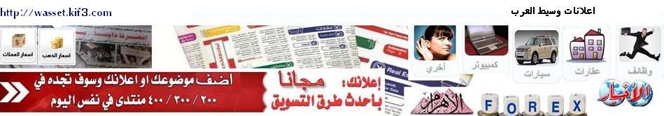 وسيط مصر والسعودية ودول الخليج 2014