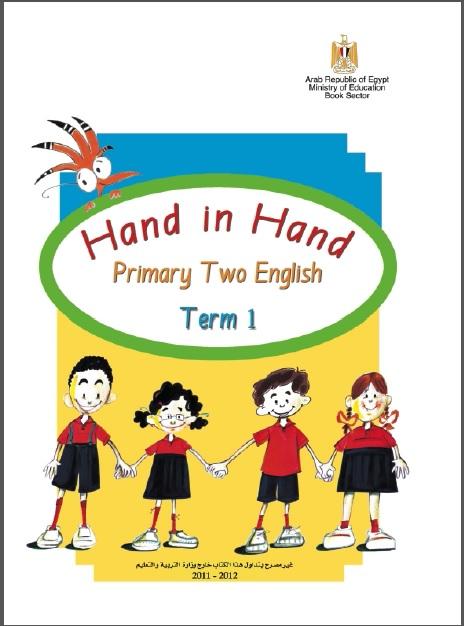 كتاب Hand In Hand. primary 2 term 1 المنهاج المصري  2014 hand_i10.jpg