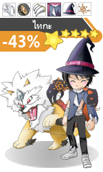 +1.2% อัตราดอกเบี้ย CHIPS ต่อเดือน | +10% โอกาสดรอป Star Piece x2 เท่า